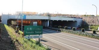片側4車線となり、東京オリンピック前に運用が開始される大和トンネル