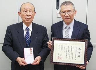 長嶺会長(右)と社協の高橋政勝会長