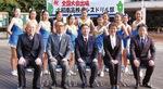 大木市長(前列中央)に出場報告