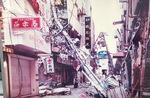 大和市消防防災訓練センターに掲示された神戸市内を映した写真