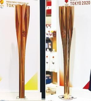 東京2020の聖火リレートーチ(右がオリンピック、左がパラリンピック)