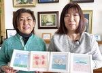 講師の加藤さん(右)と春美さん