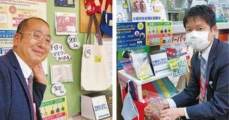 手づくり品を扱う下鶴間郵便局(左)と柳橋郵便局(右)