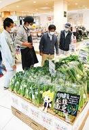 学校給食の野菜を販売