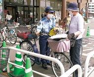 「自転車マナー知って」