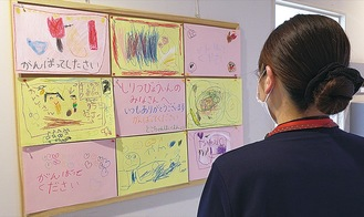 とこちゃん保育園から寄せられた児童による絵画