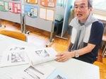 津田さんの旅日記は完成したものだけで6冊を数える