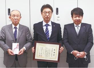(左から)高橋社協会長、新村協議会会長、吉原一彦同副会長