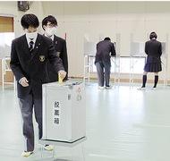 本物の投票箱に一票