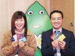 デザイン担当の山下さん(右)と新田さん