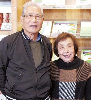 バイデン氏と同世代でもある梅田秀雄さん(左)、安代さん夫妻