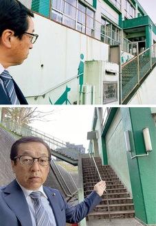 会館の入口まで続く階段(上)諏訪神社からも急傾斜と急階段