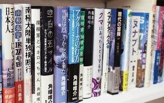 荻田さん所有の冒険に関する本が並ぶ所内
