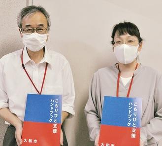 作成に携わった佐伯さん(左)と同課職員