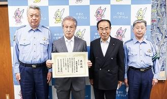 表彰状を手にする高橋さん(中央左)と関係者ら