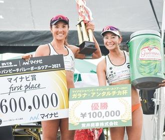 坂口選手(右)と長谷川選手