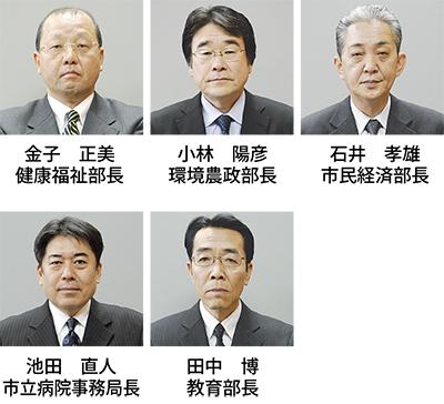 市長部局の幹部7人交代