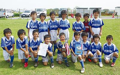 福田FCが優勝
