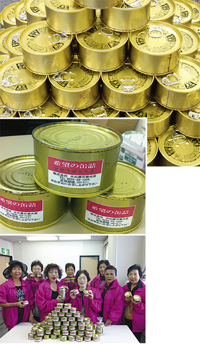 石巻『希望の缶詰』を販売