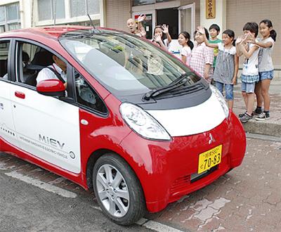 電気自動車を学ぶ