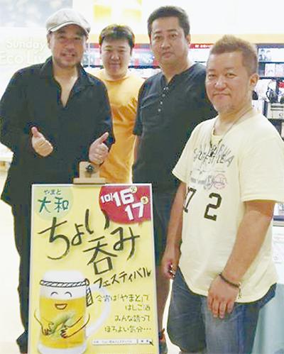 大和駅前で「ちょい呑み」