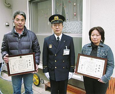 上草柳の夫妻を表彰