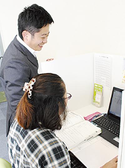 大和駅3分のパソコン教室月2980円で通い放題