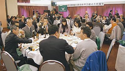 草柳体育振興会が50周年