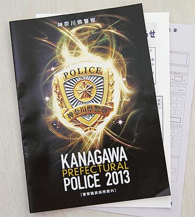 女性警官増へ取組強化