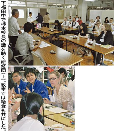 ニッポンの教育を視察