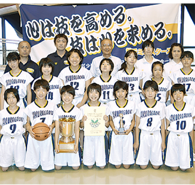 桜丘が県3連覇