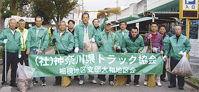 周辺道路で清掃活動