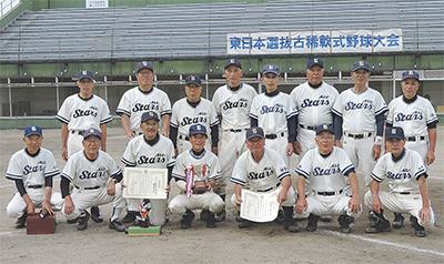 東日本大会で準優勝