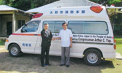 フィリピンに救急車寄贈