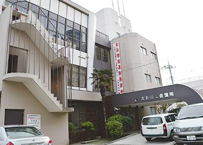 旧県税事務所 取得へ