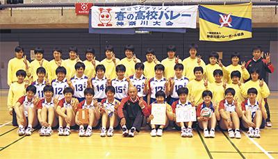 県3連覇で「春高」へ