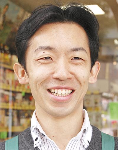 三浦 高義さん