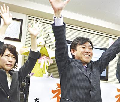 藤代、菅原、谷口3氏当選