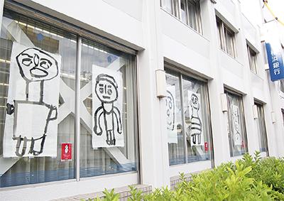 街中で等身大画アート展