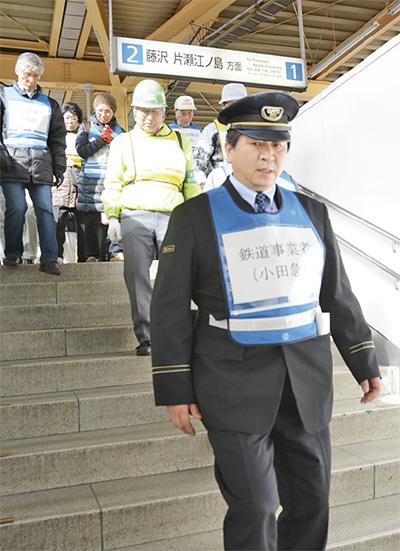 大和駅で帰宅困難者訓練