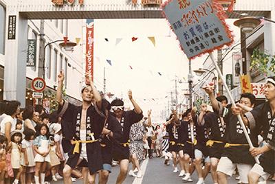 第40回 神奈川大和阿波おどり