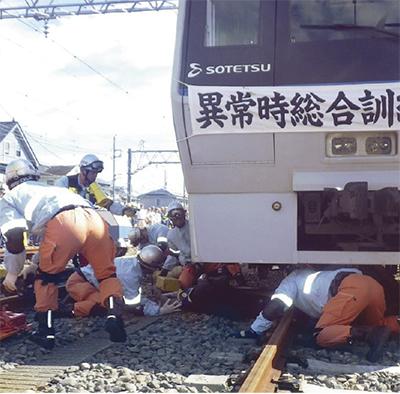 実際の列車使い、合同訓練