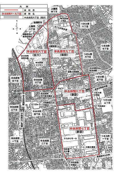 市が住居表示の素案発表