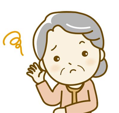 難聴と認知症の関係とは?