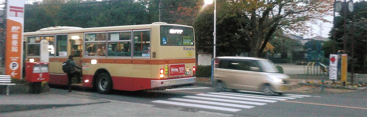 """「東原」バス停が""""危険"""""""
