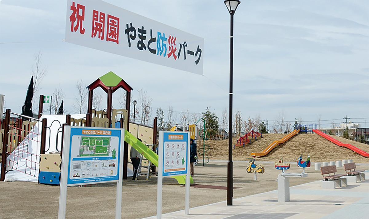 住民待望の公園完成