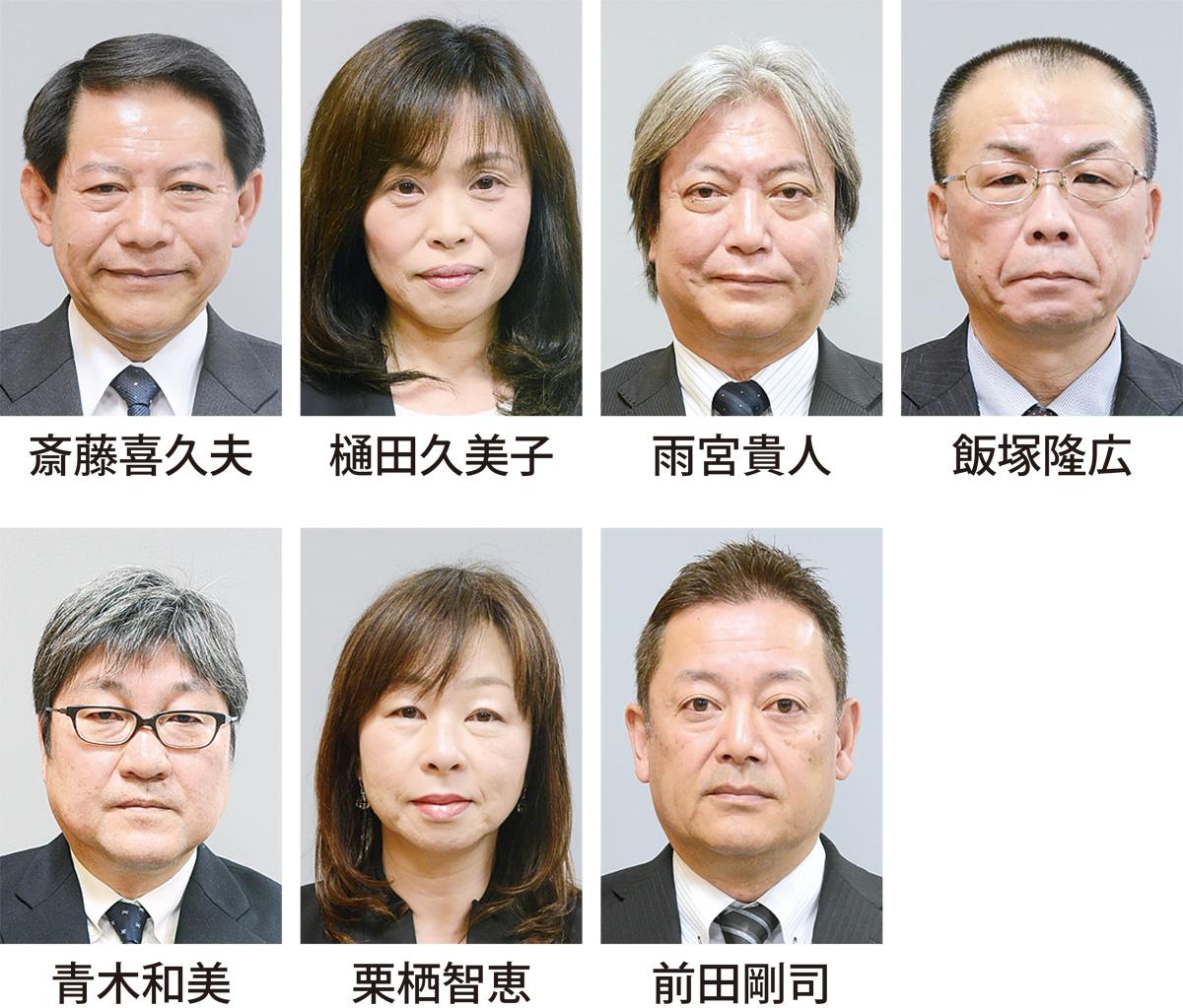 部長職に新任7人