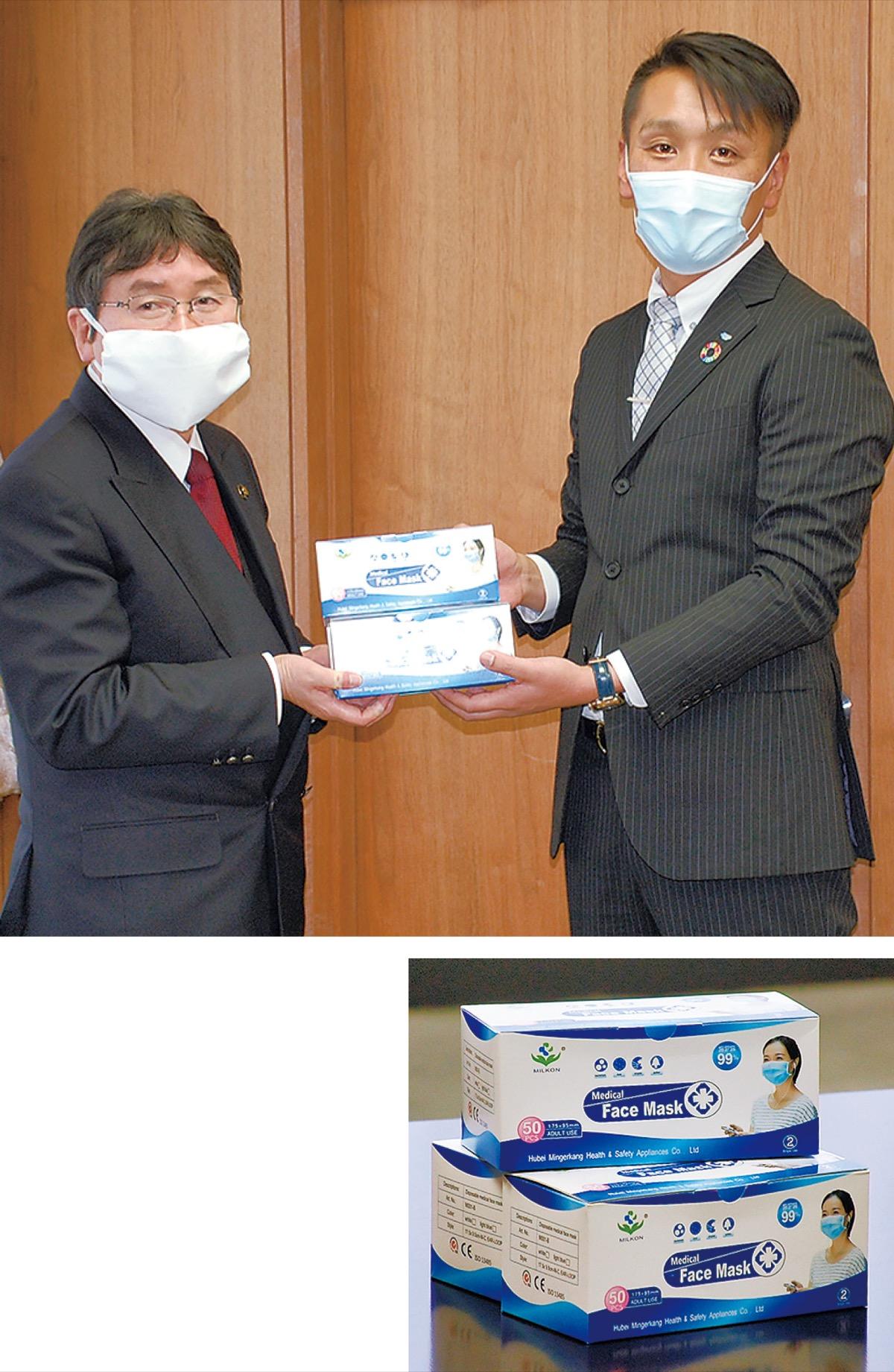 マスク 寄付 したい