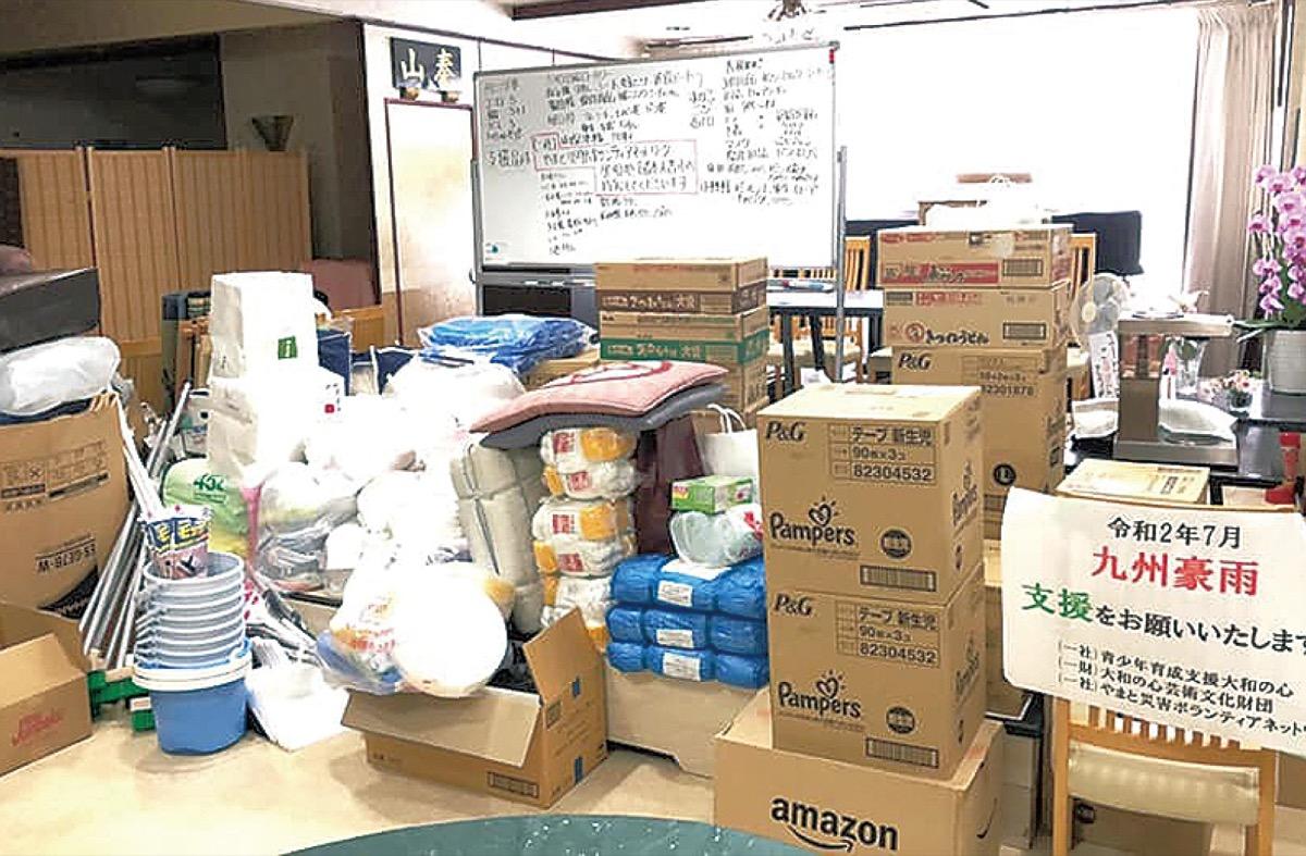 やまと災ボラ 豪雨・熊本に支援物資 | 大和 | タウンニュース