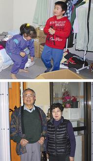 写真上左が前川亜希さん/写真下は田中夫妻